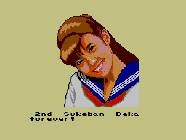 Sukeban Deka II: Shoujo Tekkamen Densetsu