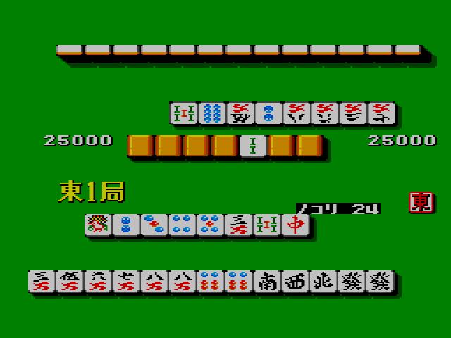 Mahjong Sengoku Jidai (J) [!]002