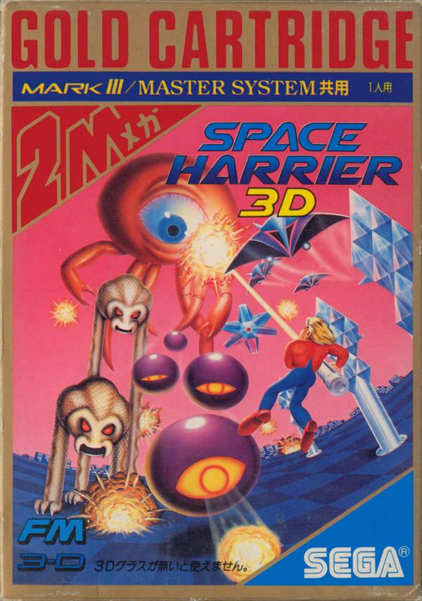 SpaceHarrier3DJP