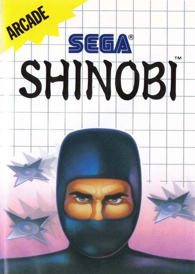 ShinobiUS