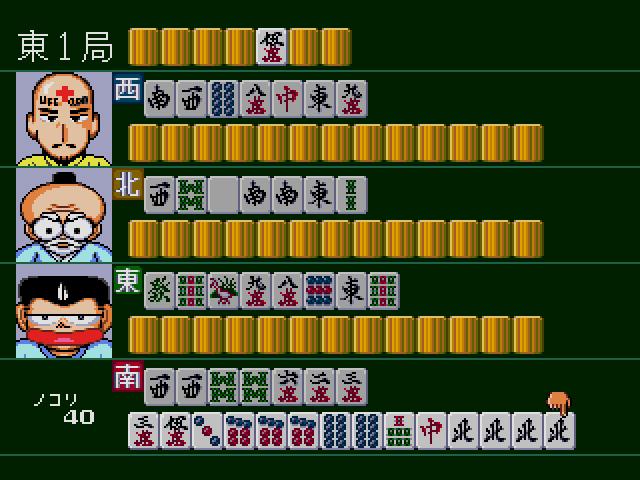 Gambler Jiko Chuushinha: Katayama Masayuki no Mahjong Doujou